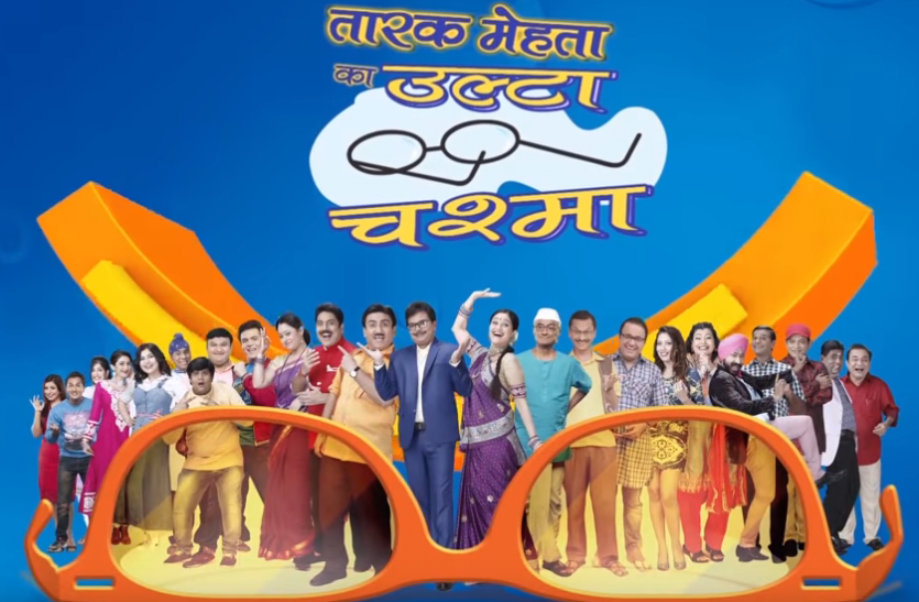 Taarak Mehta Ka Ooltah Chashmah show is in trouble after some member test Covid-19 Positive