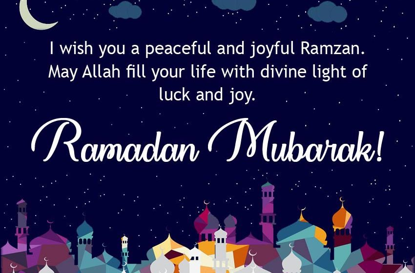 Best 7 Ways to Say, Eid Mubarak or Happy Eid